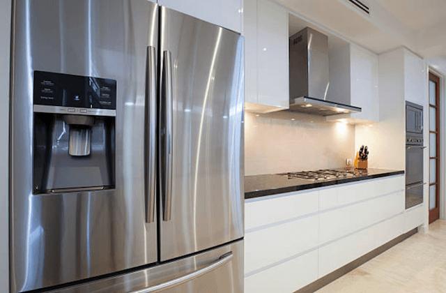 refrigerator appliance